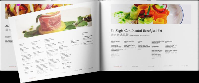 St. Regis Hotels & Resorts Catering menu